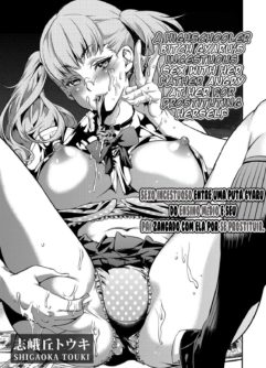 A Highschooler Bitch Gyaru's Incestuous Sex With Her Father Angry At Her For Prostituting Herself