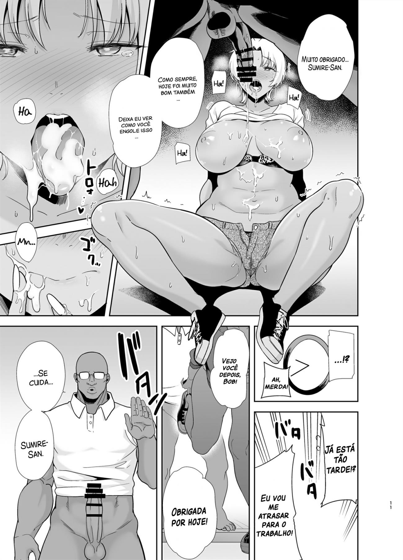 Wild Method - How to Steal a Japanese Housewife 02
